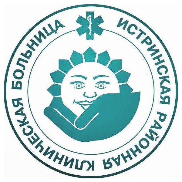 Истринская областная клиническая больница